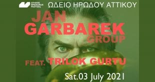 Jan Garbarek Ωδείο Ηρώδου Αττικού