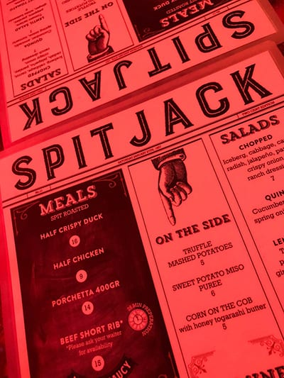 Σύνταγμα ασιατικές γεύσεις - Spitjack