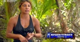 Survivor- Επενέβη ψυχολόγος για την Μαριαλένα Ρουμελιώτη (Video)