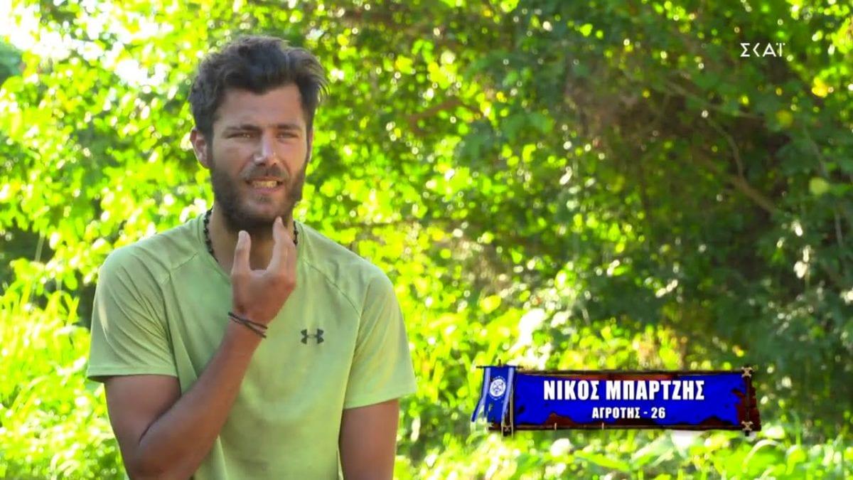 Survivor: Ο Νίκος Μπάρτζης αποχώρησε οικειοθελώς και επιστρέφει