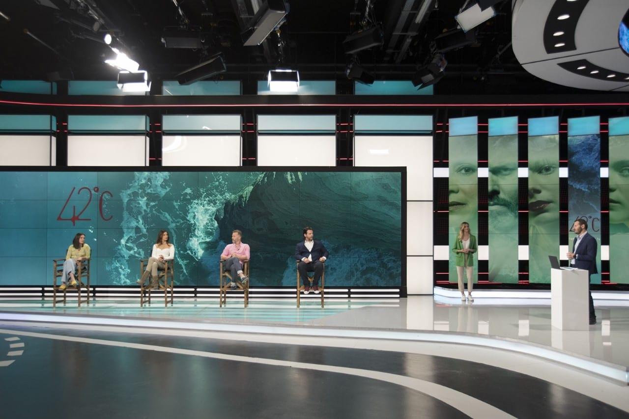 cosmote tv παρουσίαση τρέιλερ 42°C