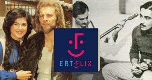 ertflix ελληνική τηλεόραση