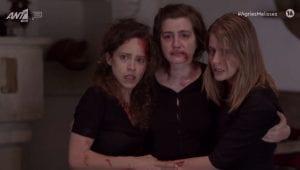 Οι αδελφές Σταμίρη γεμάτες αίματα