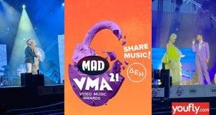 Τεχνόπολη MAD VMA 2021