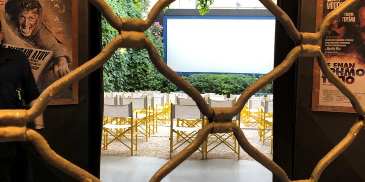 θερινά σινεμά στο κέντρο της Αθήνας - Σινεμά Αθηναία