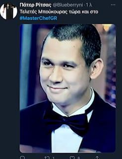MasterChef Τελικός τα σχόλια στο Twitter για το παπιγιόν Κοντιζά