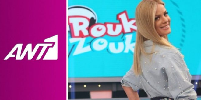 ANT1: Τρεις ηχηρές αποχωρήσεις από το Ρουκ Ζουκ