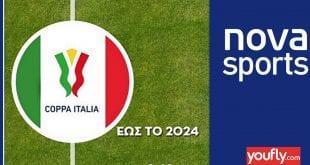 Coppa Italia Supercoppa Italiana Novasports