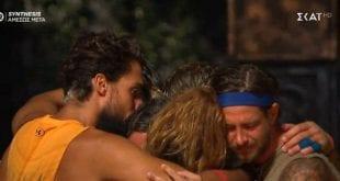 Survivor Πότε είναι ημιτελικοί, τελικός και οι επόμενες αποχωρήσεις