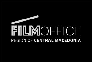 Το film office κεντρικής Μακεδονίας συνέβαλε και αυτό στα γυρίσματα της ταινίας