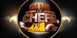 λογότυπο από το νέο ριάλιτι game of chefs