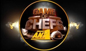 Games of Chefs στον ANT1