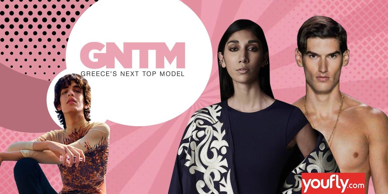 Μοντέλα με διάσημους οίκους μόδας