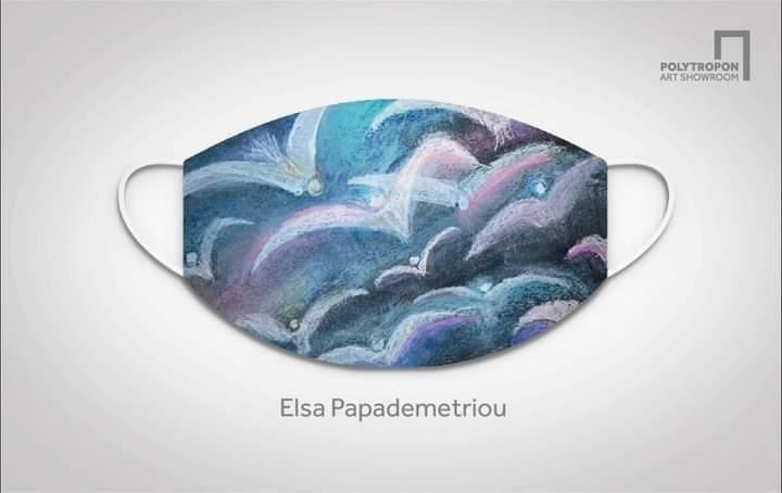 Μάσκα προστασίας από την Έλσα Παπαδημητρίου