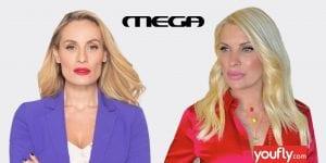 Η Ελεονώρα Μελέτη και η Μενεγάκη στο MEGA