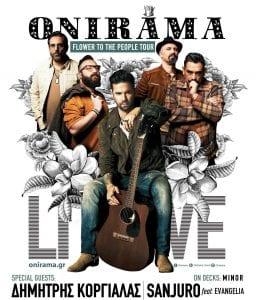Οι ONIRAMA στην αφίσα για τη συναυλία