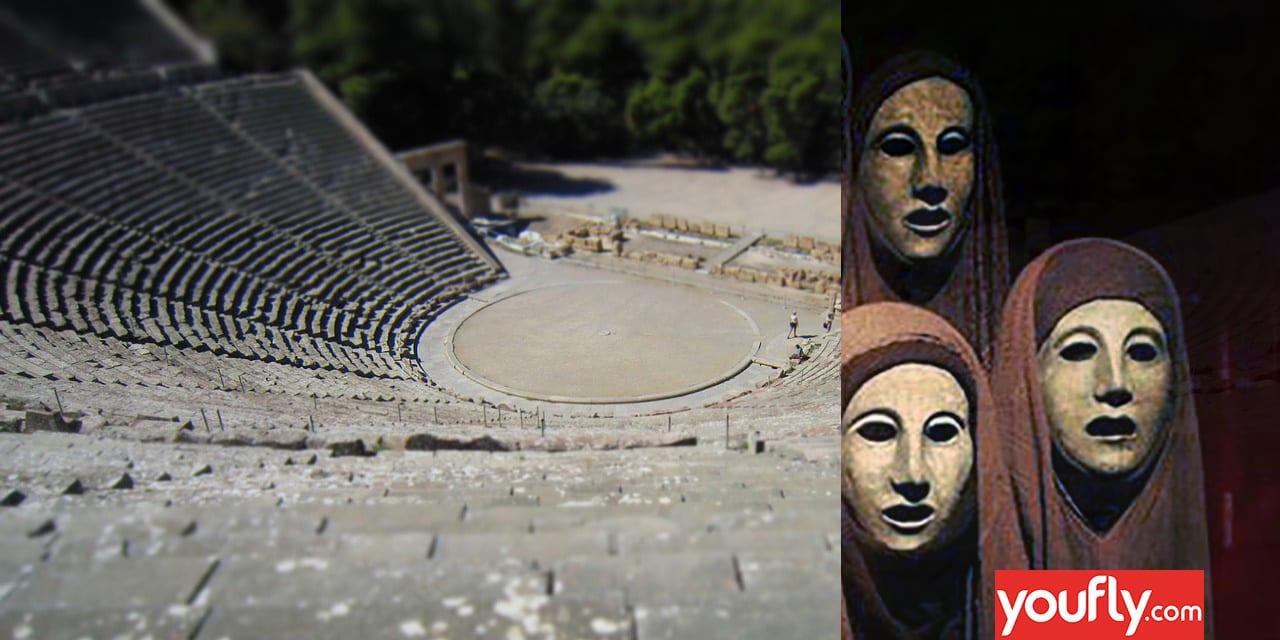 παραστάσεις αρχαίας τραγωδίας