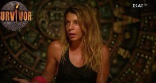 Η Μαριαλένα στο νέο επεισόδιο του Survivor 14/6