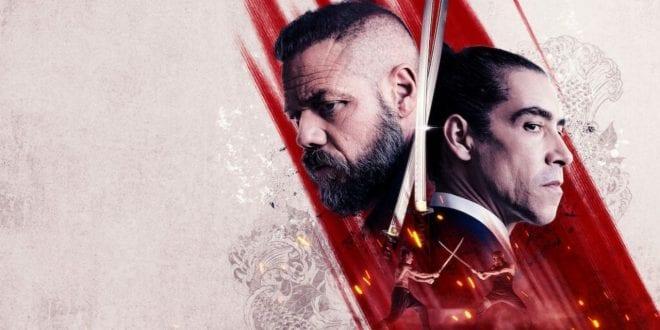 Η αφίσα από την ταινία Xtremo