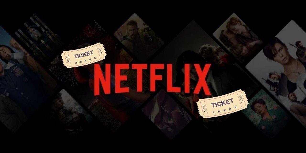 Το logo του Netflix