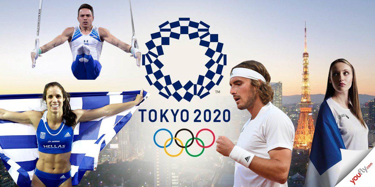 Αρκετοί Έλληνες αθλητές στους Ολυμπιακούς Αγώνες του Τόκιο το 2021