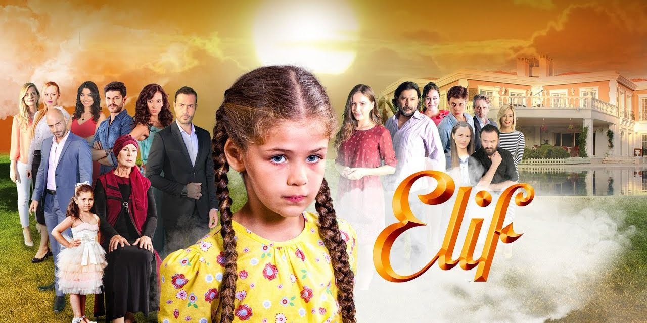 STAR Elif τέλος