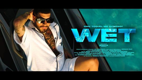 ο Snik έρχεται με νέο single με τίτλο Wet