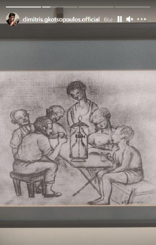 Πίνακας που δείχνει την εξορία στην Λέρο