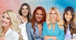 Γυναίκες παρουσιάστριες τη νέα σεζόν