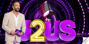 Ο Κοκλώνης στο j2us τη νέα σεζόν