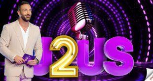 Ο Νίκος Κοκλώνης στο j2us τη νέα σεζόν
