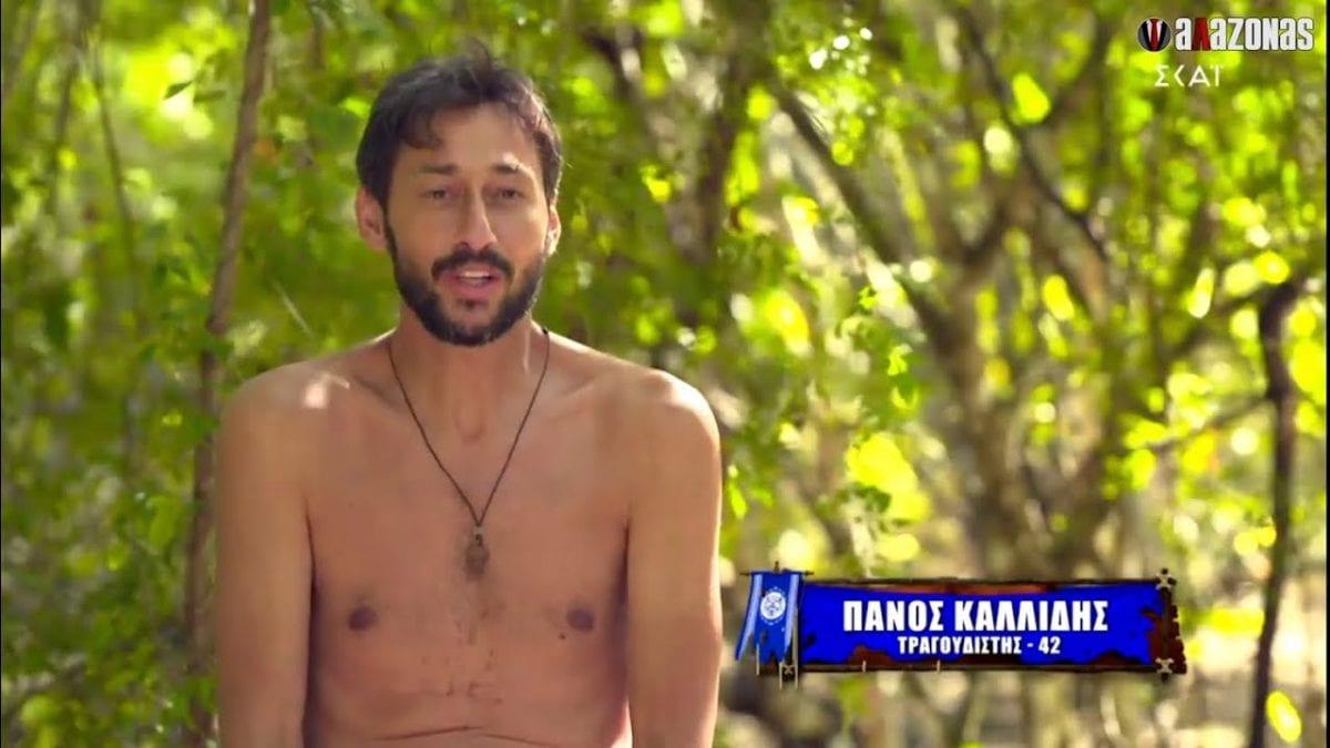 Ο Πάνος Καλίδης στο Survivor