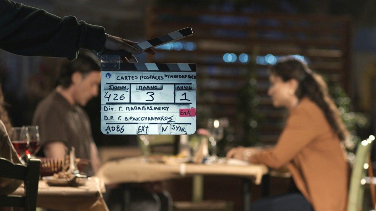 Φωτογραφία από τα γυρίσματα σειράς στην ΕΡΤ