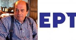 Ο Μανούσος Μανουσάκης στην ΕΡΤ στη σειρά Κρίσιμες Στιγμές