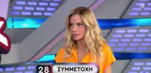 Η Ζέτα στο τρέιλερ για το Rouk Zouk