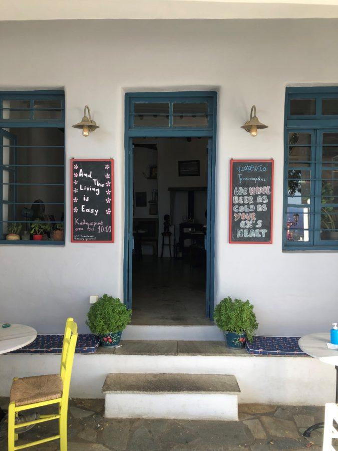 Εικόνα από μαγαζί στην Τήνο