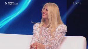 Η Άννα Μαρία Ψυχαράκη στο Big Brother