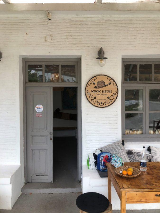 Φωτογραφία από καφέ σε βόλτα στην Τήνο