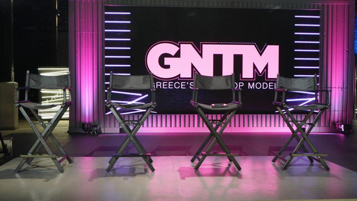 Το logo του GNTM