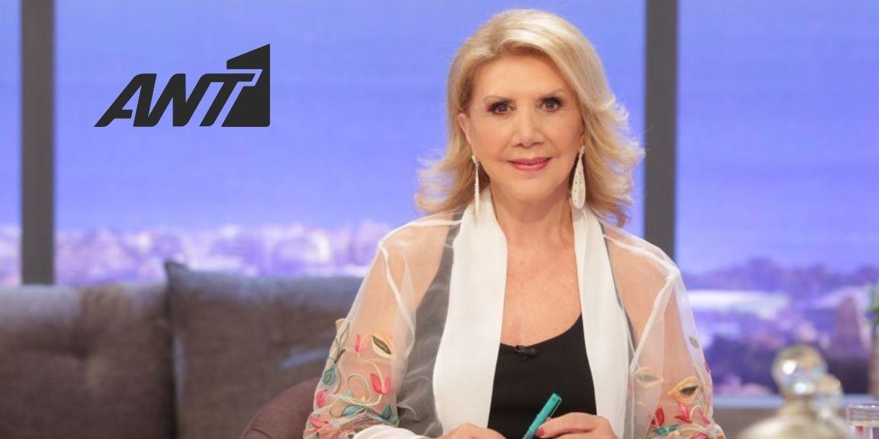 Η Λίτσα Πατέρα στο Πρωινό ant1 τη νέα σεζόν