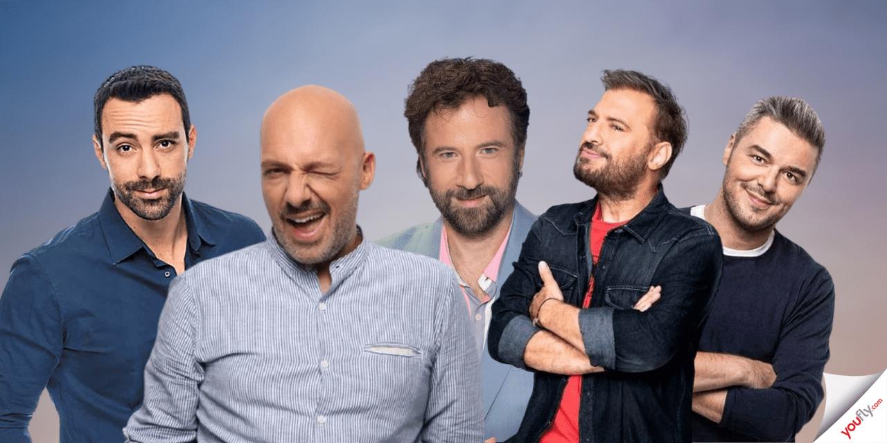 Άντρες παρουσιαστές τη σεζόν 2021 2022