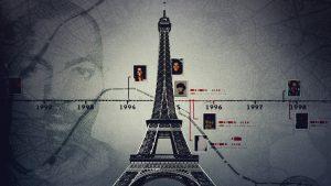 Αφίσα με το Παρίσι