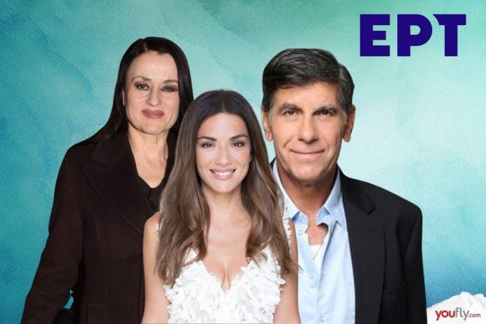 εικόνα με ηθοποιούς της ΕΡΤ στις νέες σειρές που κάνουν πρεμιέρα σύντομα