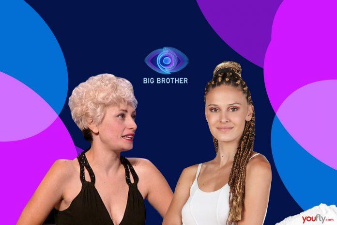 Η Σοφία και η Σαμάνθα παίκτριες του Big Brother