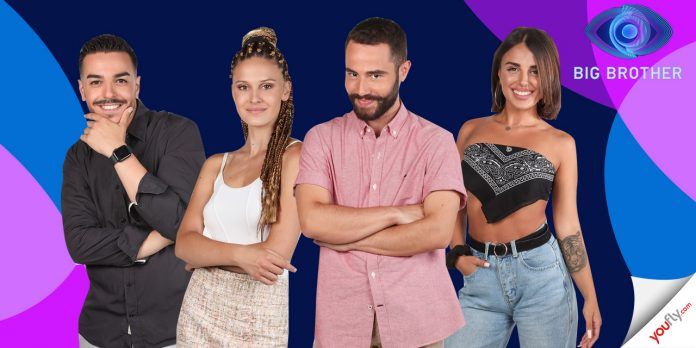 Big Brother 2 χθες 2/9 Ποιοι είναι υποψήφιοι προς αποχώρηση