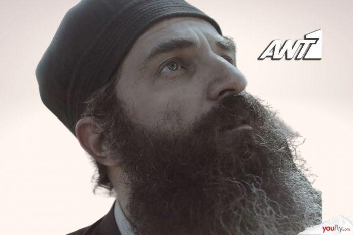 Ο ANT1 πήρε τα δικαιώματα για τις ταινίες Ο Άνθρωπος του Θεού και Σμύρνη μου Αγαπημένη