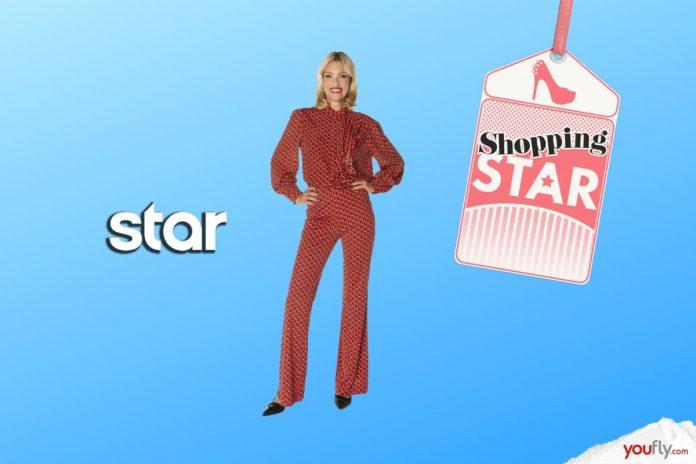 Shopping Star πρεμιέρα