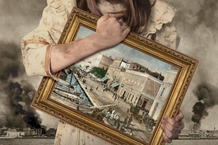 Η ταινία Σμύρνη μου Αγαπημένη μετατρέπεται σε τηλεοπτική σειρά από την ΕΡΤ