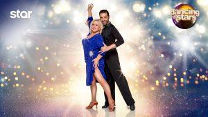 Η Μπέσυ κι ο Τηλέμαχος στα ζευγάρια του Dancing with the Stars
