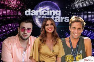 Οι παίκτες του Dancing with the Stars
